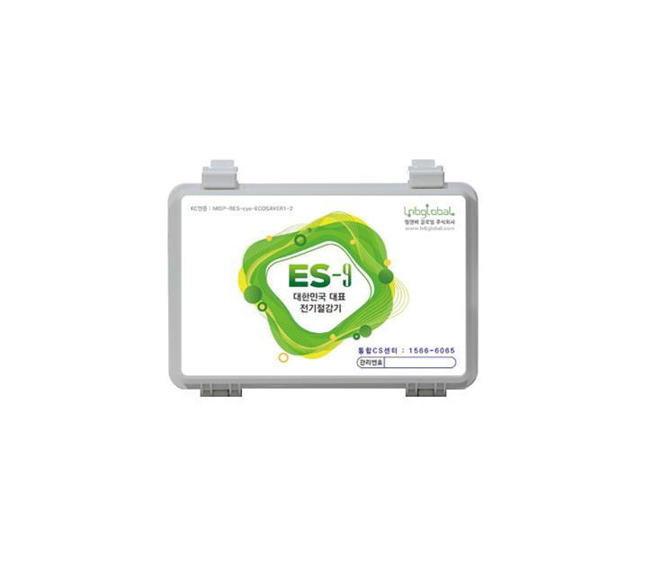 [S] L&B글로벌 에코세이버 전기절감기 ES-9(소상공인용/기업용) ES-9 / 39개월 월59,400원